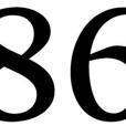 1861capital