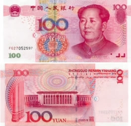 China S Bang Finding Real Value In