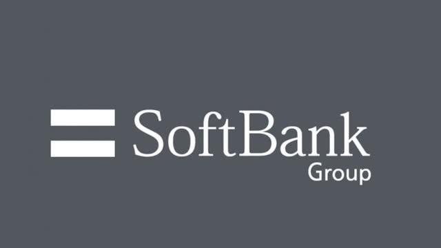 SoftBank: Stock Trading At 34% Discount To Net Asset Value (OTCMKTS:SFTBY)