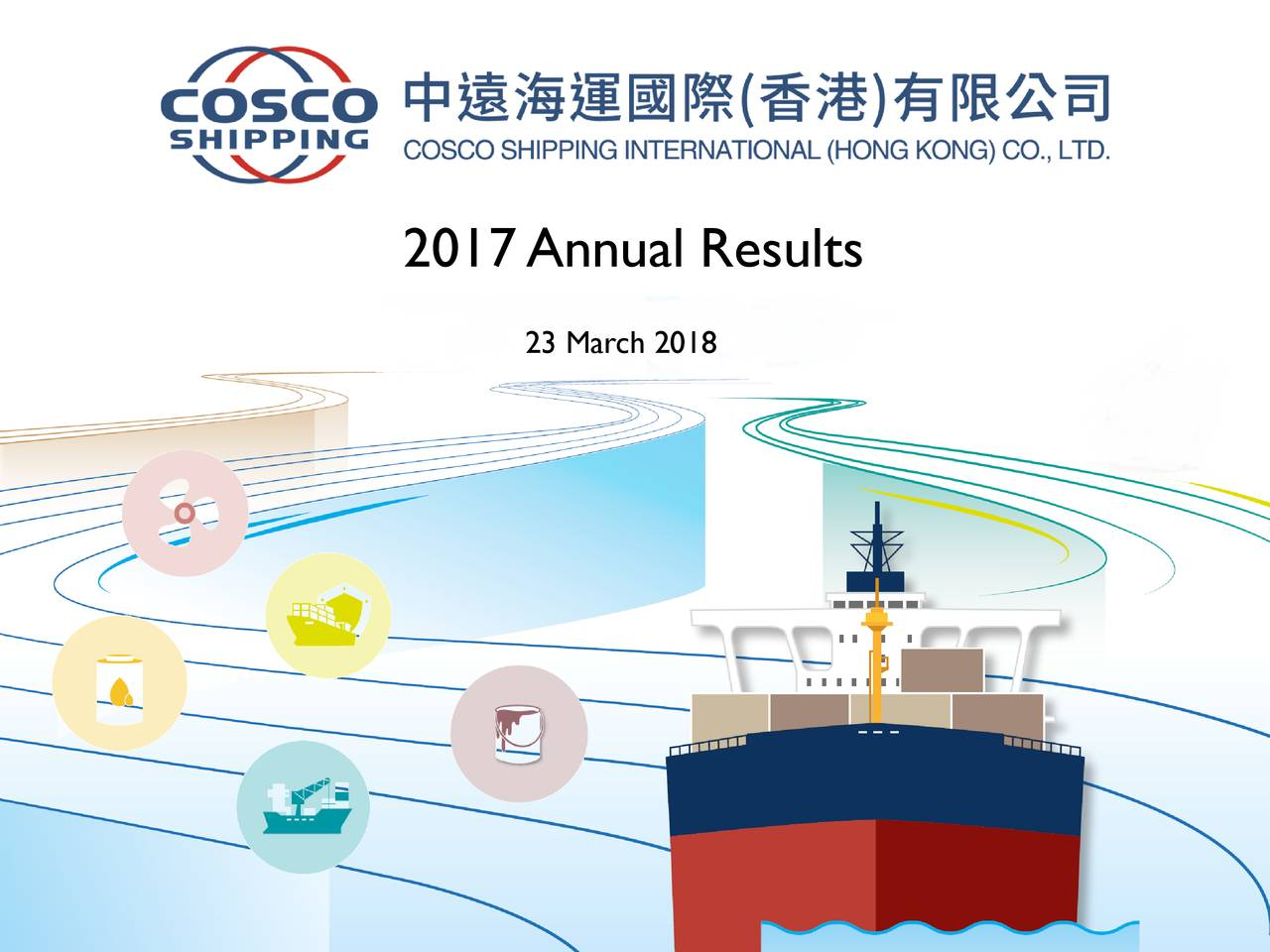 COSCO Shipping International (Singapore) Co , Ltd  2017 Q4