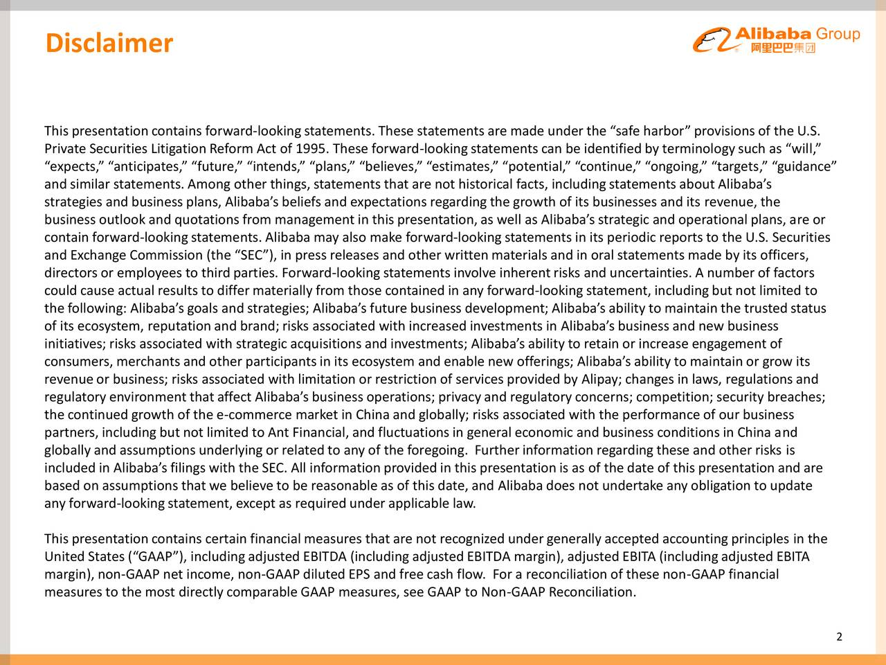 Acting Brand New Quotes: Alibaba Group Holding Limited 2018 Q1